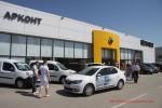 Презентация Renault Logan 2014 Волгоград Фото 39