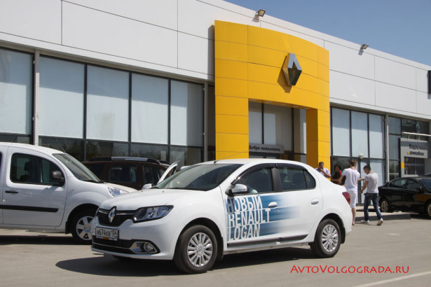 Презентация Renault Logan 2014 Волгоград Фото 40
