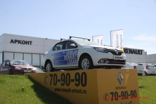 Renault Logan 2014 Фото 40