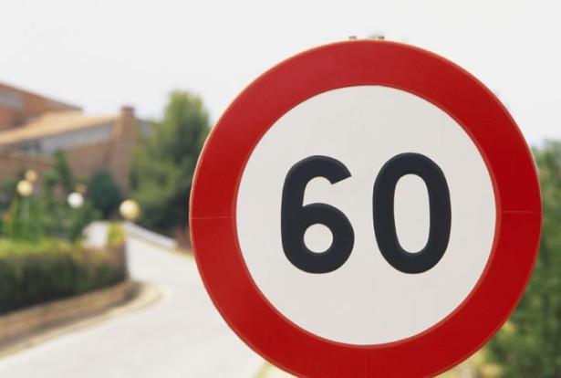 60кмч знак