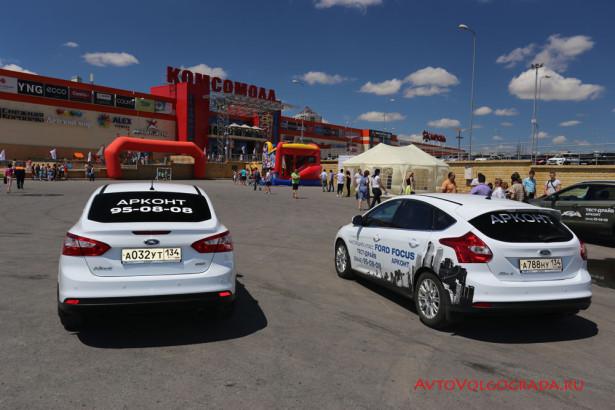 Ford Арконт КомсоМолл Волгоград 2014 25