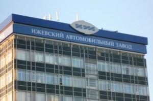 Ижевский завод