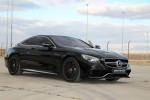 Mercedes Performance Art Spot S63 AMG  2014 Фото 01