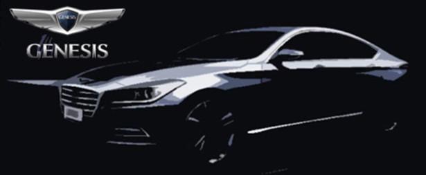 Новый Hyundai Genesis