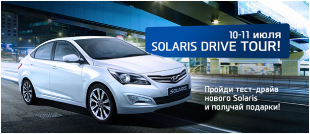 Solaris Drive Tour