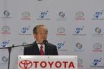 Toyota Fortuner 2014 Фото 04