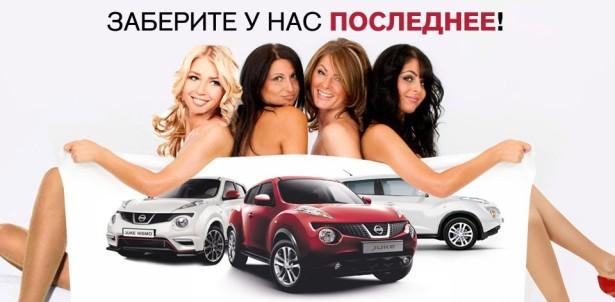 ЗА покупку Nissan Juke в июле