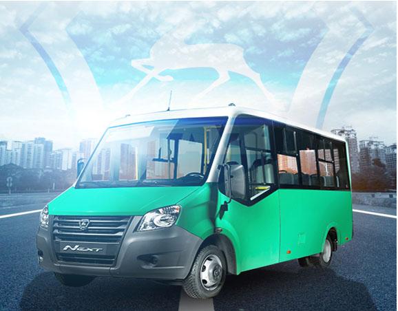 автобуса семейства NEXT
