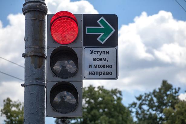 на право на красный сигнал