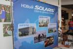 презентация Hyundai Solaris 2014 Волгоград 26