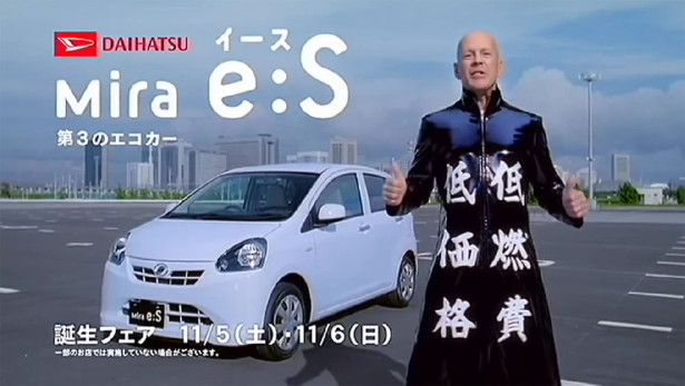Бренд Daihatsu будет представлять Брюс Уиллис