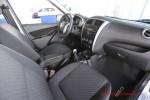 Datsun on-Do волгоград Арконт 2014 Фото 11