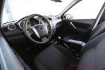 Datsun on-Do волгоград Арконт 2014 Фото 16