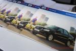 Datsun on-Do волгоград Арконт 2014 Фото 30