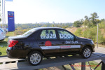 Datsun on-Do волгоград Арконт 2014 Фото 34