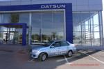 Открытие автосалона Datsun «Арконт» и презентация нового седана on-DO