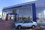 Datsun on-Do волгоград Арконт 2014 Фото 38