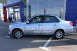 Datsun on-Do волгоград Арконт 2014 Фото 39