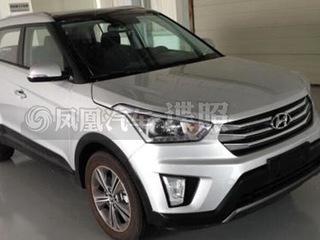 Hyundai ix25 1