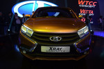 Концепты Lada Vesta XRay 2014 Фото 08