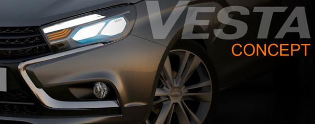 Lada Vesta интерьер Фото 02