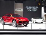 Lamborghini Urus 2015 Фото 11