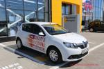 Renault Волжский и Sandero 2014 Фото 44