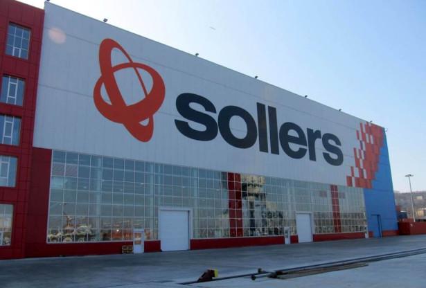 завод Sollers