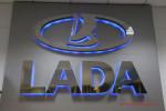 Lada Cross П-сервис Волгоград Фото 36