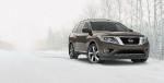 Nissan Pathfinder 2015 Фото 2