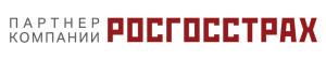 RGS-partner_logo