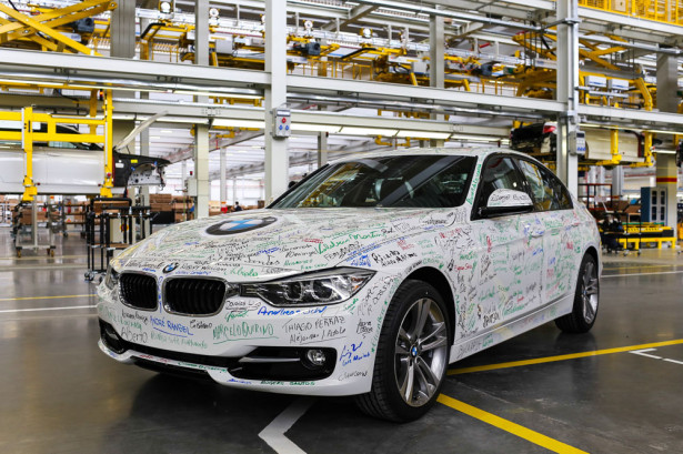 завод BMW Бразилия Фото 08