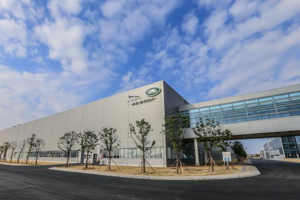 Chery Jaguar Land Rover завод в Китае