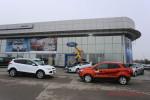 Ford EcoSport Волгоград Арконт 43