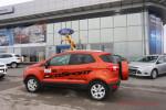 Ford EcoSport Волгоград Арконт 44