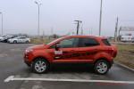 Ford EcoSport Волгоград Арконт 45