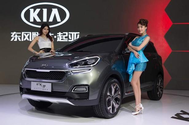 Kia KX3 Concept 2015 Фото 01