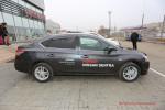 Nissan Pathfinder Sentra Juke Арконт 2014 Фото 38