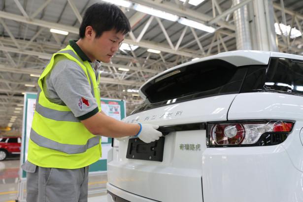 Range Rover Evoque завод Китай Фото 01