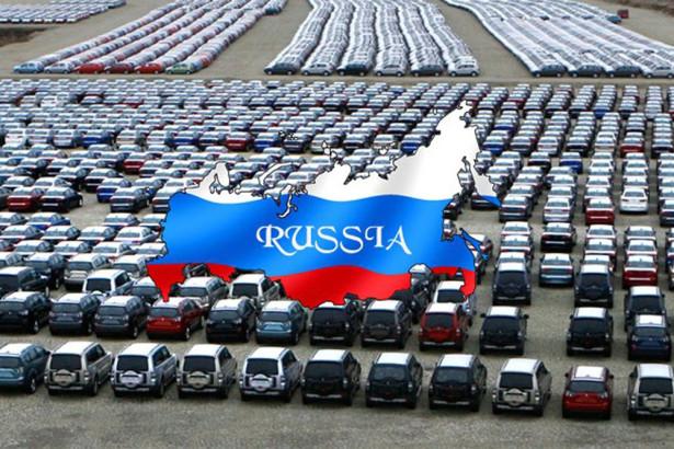 Российский авторынок