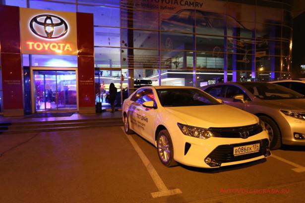 Toyota Camry 2015 Волгоград Агат Фото 11