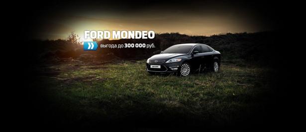 приобретение Ford Mondeo в Арконте