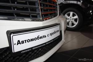 АвтоМастер Волга-Раст Фото 2