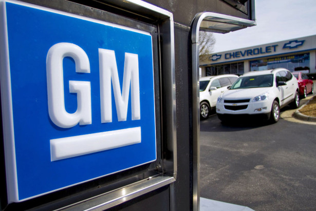 Концерн General Motors