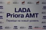 Lada Priora c АМТ П-Сервис Волгоград Фото 05