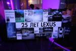 Lexus NX 2015 Агат Волгоград Фото 09