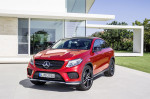 Mercedes Benz GLE Coupe 2016 Фото 03