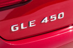 Mercedes Benz GLE Coupe 2016 Фото 09