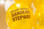 Renault Sandero Stepway Акварель Волга-Раст Фото 04