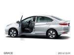 гибридный Honda Grace 2014 Фото 03